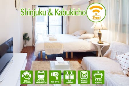 New Open! Near Shinjuku・ Kabukicho・Free WiFi!!! - Шинжуку