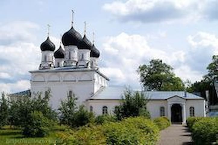 Экотуризм - Kostroma Oblast - บ้าน