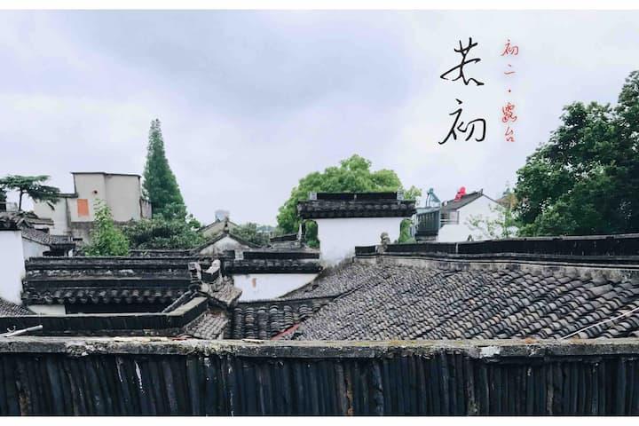 咖啡民宿「初二」露台沿水 平江路 博物馆 拙政园