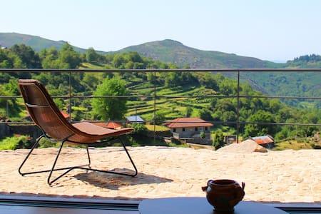 Casa do Ramiscal - Eido do Pomar - วิลล่า