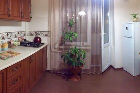 Guest House Savkas - L'viv