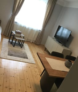 Cosy Apartment with parking - Vienna