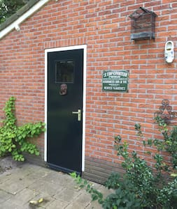 Leuke kamer met eigen opgang Dordrecht - Dordrecht