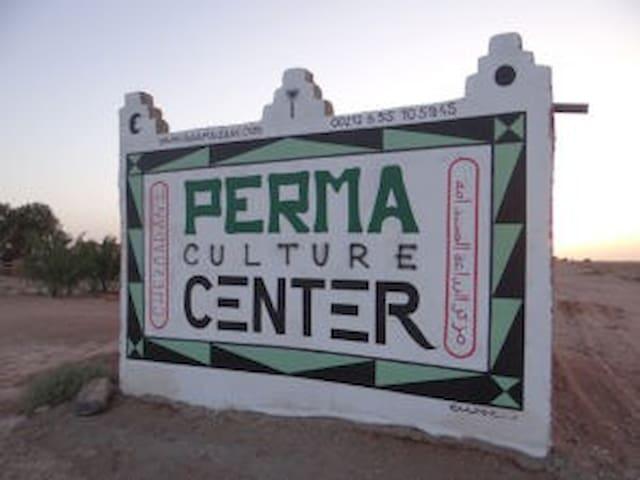 Séjour Oasis dans le désert / centre permaculturel