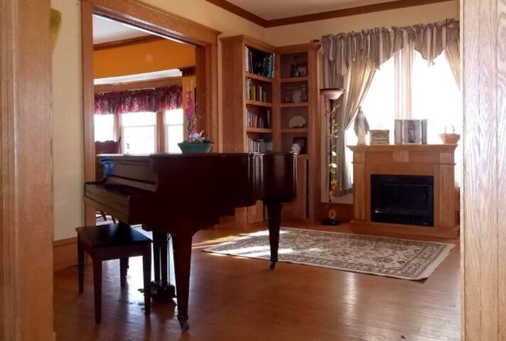 Have a musician in the family?  Have a go on the family piano.
