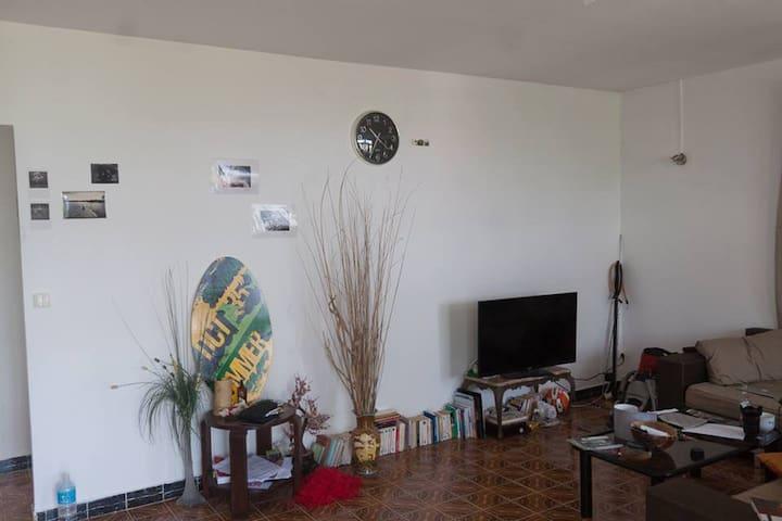 Chambre dans une colocation cool - Le Lamentin - Hus