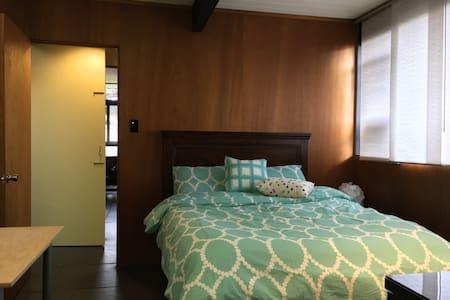 Private 2 bedroom, 1 bath - ซานโฮเซ - อพาร์ทเมนท์