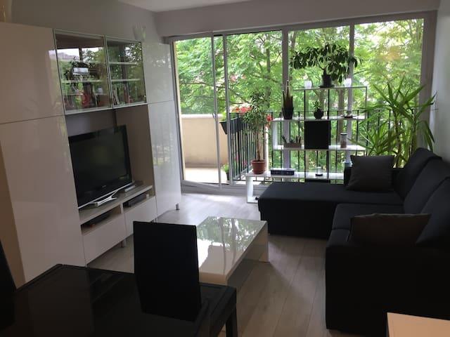 Chambre confortable pour un séjour fabuleux ! - Paris - Apartment