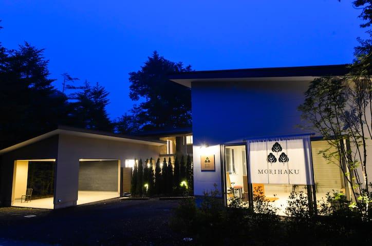 MORIHAKU 「PEONY」villa No Smoking Pet OK