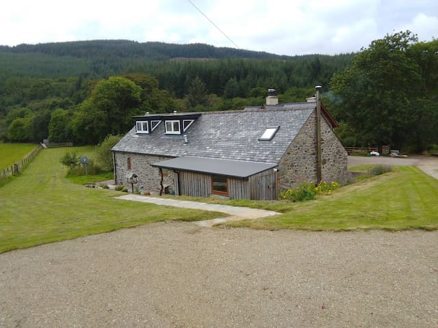 Auchnabreac Cottage-Cosy farm cottage  in Kintyre