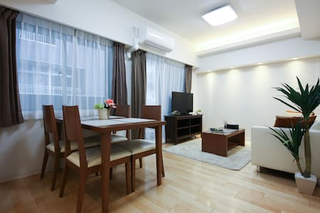 ★GINZA LUXURY★ 2-bedroom apt. in Ginza area - 中央区 - Apartamento