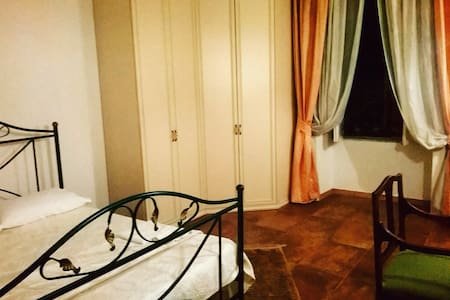Lovely room in Portici + Breakfast - Portici