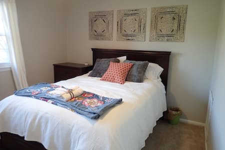 Private Bedroom Near BWI/Baltimore/Annapolis/DC
