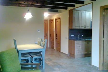 Cal Eugenio Apartamentos (Margalef) - Margalef - Condomínio
