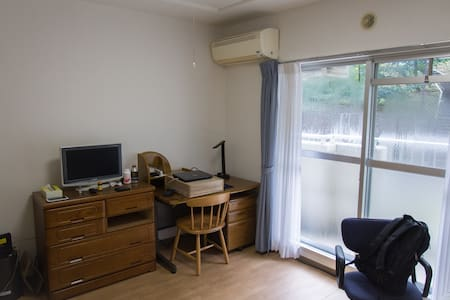 Wako-shi share room for travellers (male only)
