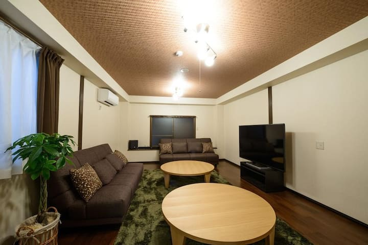 VISIT KYOTO Guesthouse