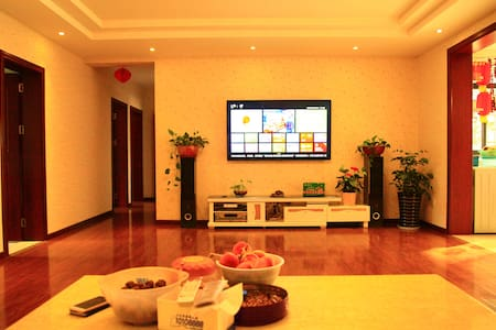【西昌市中心】高档舒适超大温馨公寓 临琼海湿地公园 - Liangshan Yizuzizhizhou