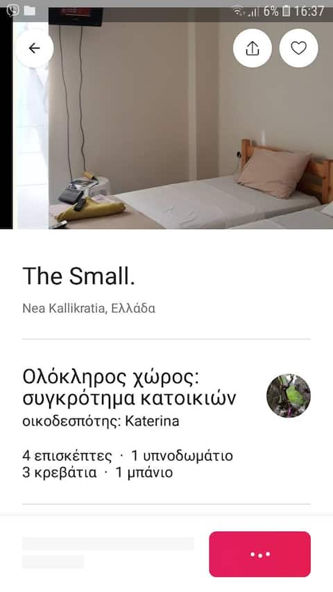 The Small.