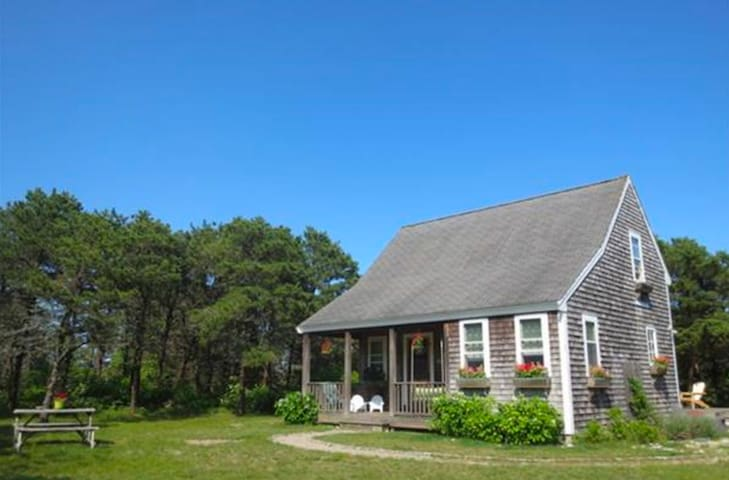 Cute & Peaceful Nantucket Home - Sleeps 4-6 people - Nantucket - House