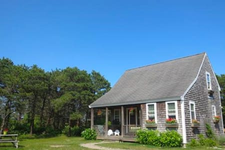 Cute & Peaceful Nantucket Home - Sleeps 4-6 people - Nantucket - Σπίτι