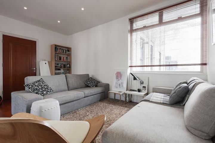 Shared modern apartment with designer feel