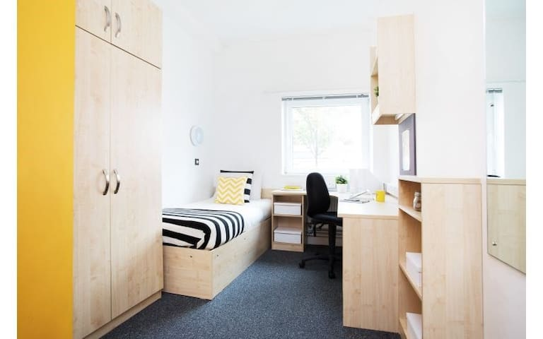 Modern Student-Only Ensuite Rooms in Birmingham