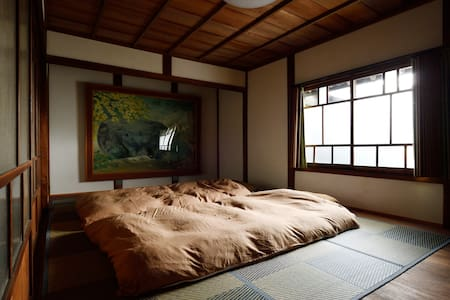Traditional share house GD LOCATION Kyoto&Nara#4 - Ide-chō