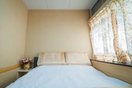 邻近地铁出口+旺角购物方便+舒适温馨2人住大床客房&My - Appartement