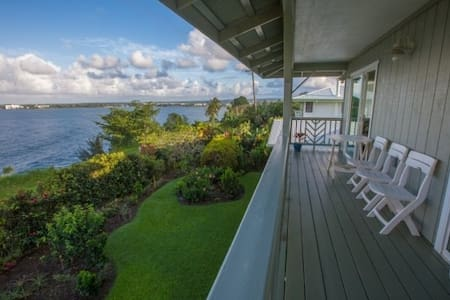 NEW!!!MUST SEE OCEANVIEW!! Close to Hilo - Hilo - Ev
