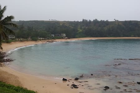 Awesome location Oceanfront $349.00 - Anahola - Rumah