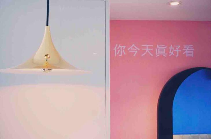【Always.纪念碑谷 理想国 2.0】地铁口ihome双层/鼋头渚/江南大学/海岸城/融创乐园