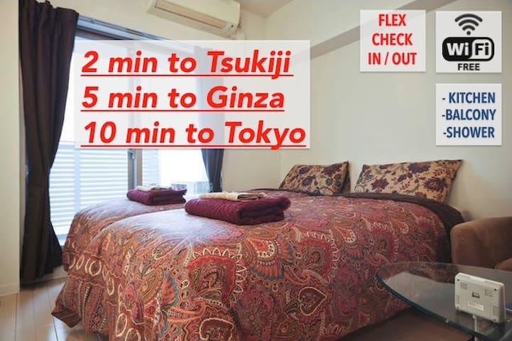 TOKYO/TSUKIJI/GINZA Comfy apartment - Chuo-ku - Daire