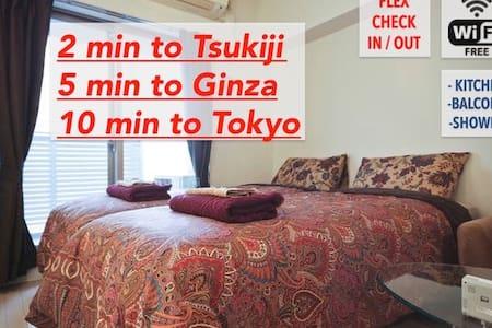 TOKYO/TSUKIJI/GINZA Comfy apartment - Chuo-ku - Apartment