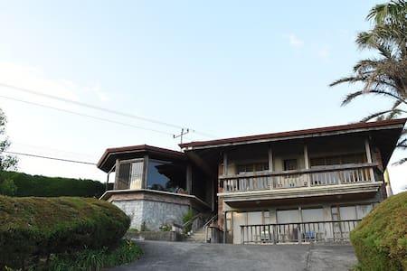 Casa en las faldas del Volcán Poás - San Pedro de Poás - Hus