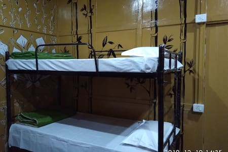 Backpackers' Haven 2 beds