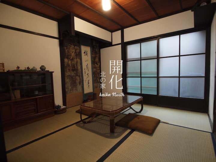Traditional Kyoto town house_ North