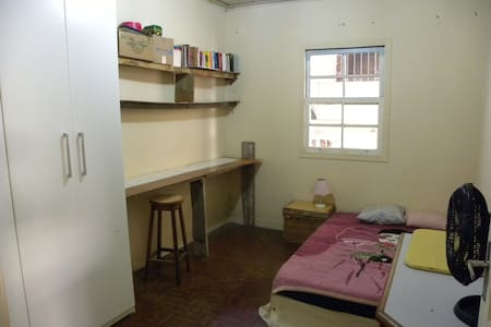 Double room + use of services - Osasco - House