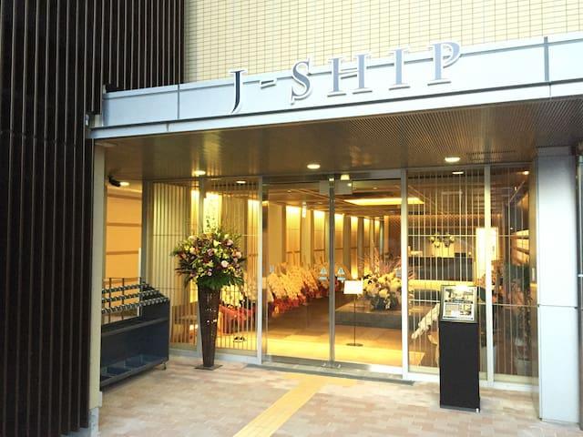 Air bnb (Hotel J-Ship Osaka Namba)
