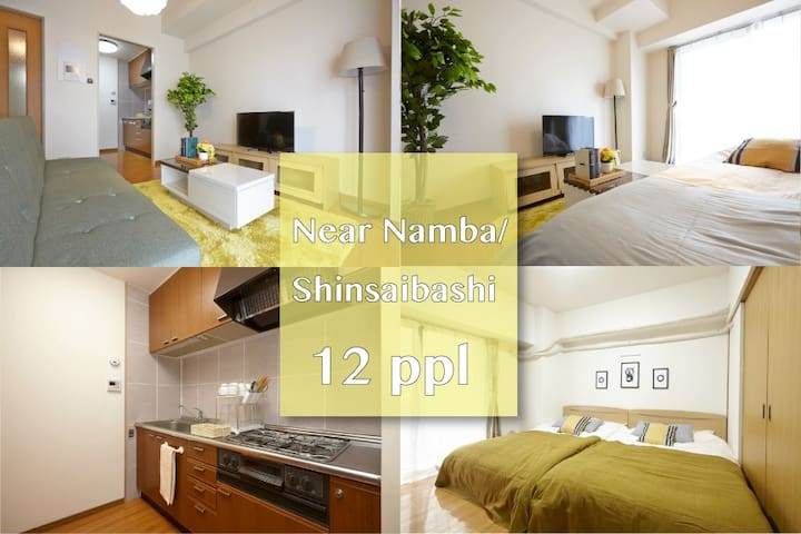 ★NewOpen★LuxuryApt10mins walk to Namba/Shinsaibash - Chuo Ward, Osaka - Apartment