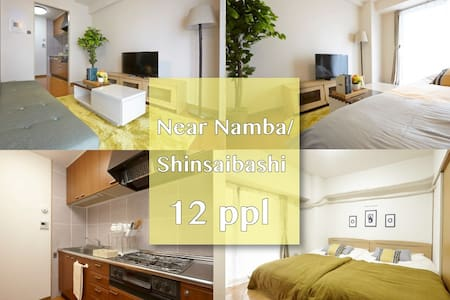 ★NewOpen★LuxuryApt10mins walk to Namba/Shinsaibash - Chuo Ward, Osaka