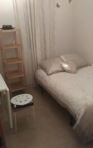 Habitacion individual privada - Madrid