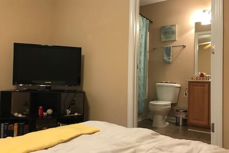 Cozy Room in North Knox, 7 Minutes from Downtown - Knoxville