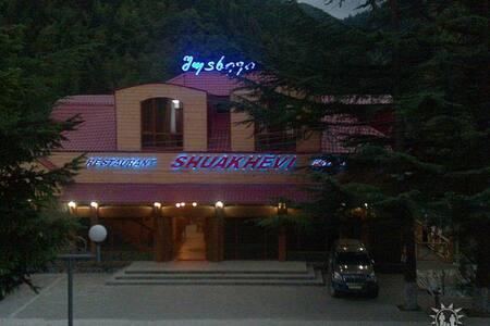 Апартаменты, Shuakhevi Gurami Gundadze