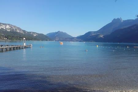 4 chambres à 5 min du lac d'Annecy - Doussard