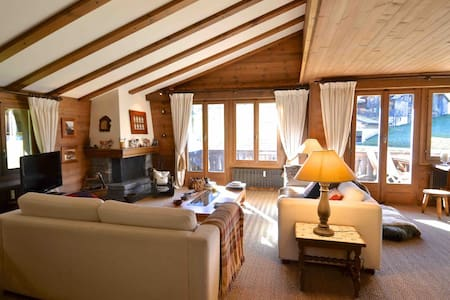 Private apartment in Gstaad - Saanen - Apartamento