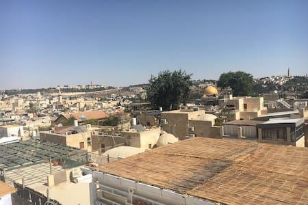 **Luxury In Old City** - Jerusalem