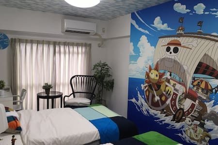 Stay in ONE PIECE's room!Close to Himeji sta!#11T1 - Himeji-shi - Apartament