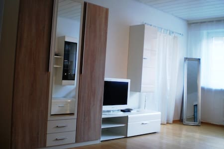 Central modern Apartment for up to 3 persons - Stuttgart