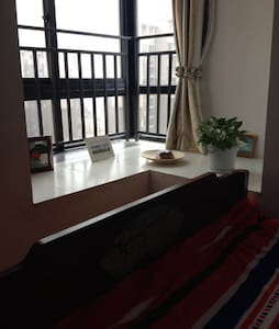 宽窄巷子旁高性价比清爽舒居Cozy Room next to KZXZ - Chengdu - Apartment