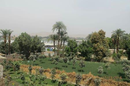 Luxor droomflat east bank - 卢克索 - 独立屋